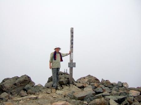 御嶽山 006-001
