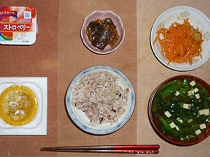 meal20170923-2.jpg