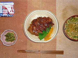 meal20171007-2.jpg