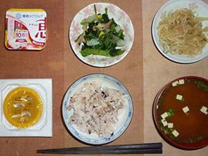 meal20171012-2.jpg