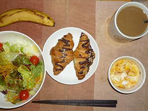 meal20171115-1.jpg