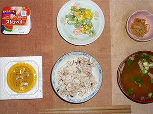 meal20171115-2jpg.jpg