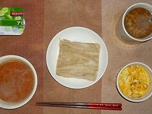 meal20171201-1.jpg