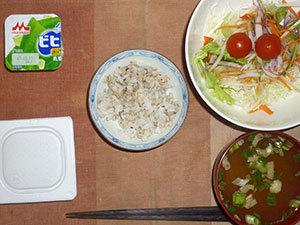 meal20171201-2.jpg