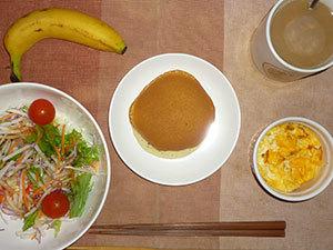 meal20171203-1.jpg
