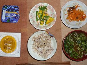 meal20171216-2.jpg