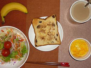 meal20171230-1.jpg