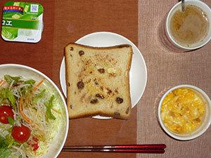 meal20180106-1.jpg