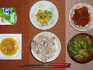 meal20180107-2.jpg