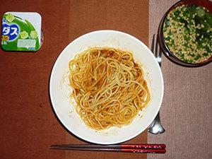 meal20180111-2.jpg