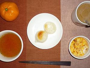 meal20180112-1.jpg