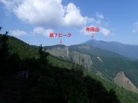PA090047e.jpg