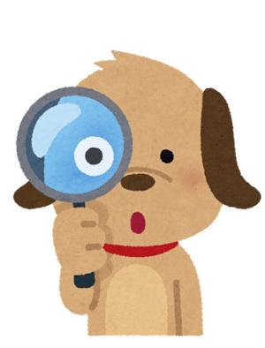 magnifier_animal_inu.jpg