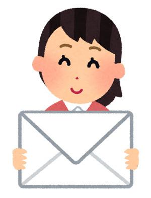 mail_woman.jpg