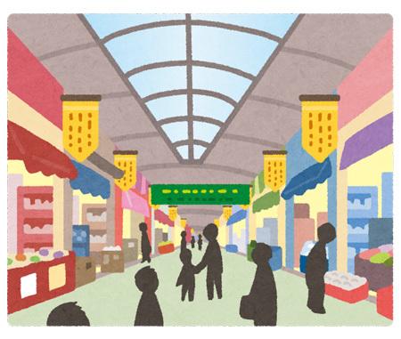 shopping_syoutengai_arcade.jpg