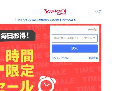 yahooj3_02.jpg