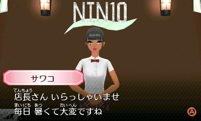 54HNI_0012.jpg