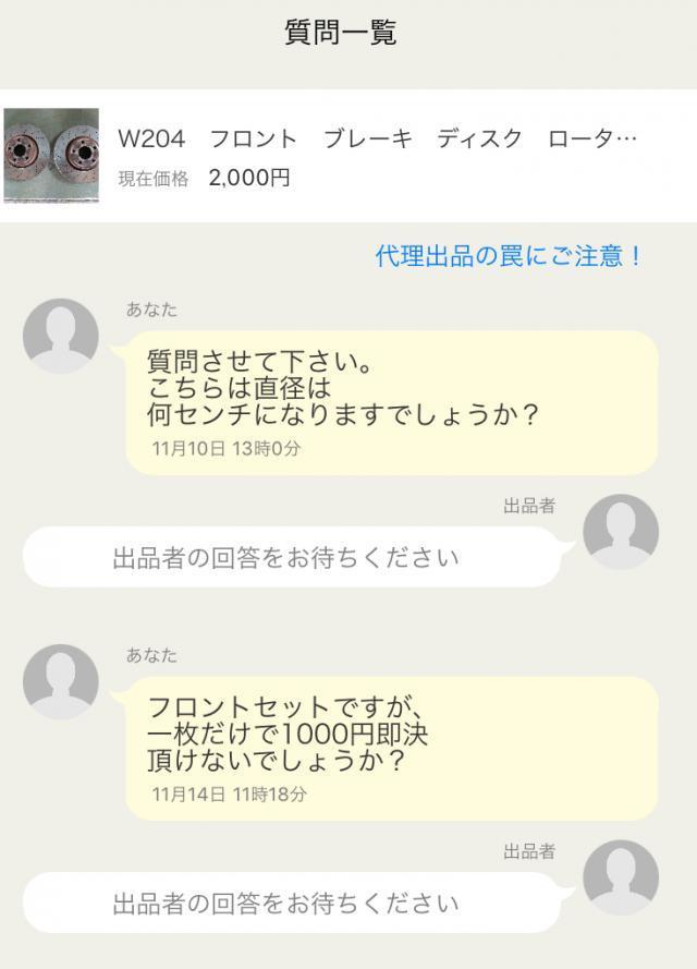 IMG荳€譫壼」イ縺」縺ヲ_6515_convert_20171119050037
