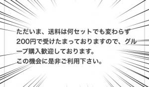 IMG_6550.jpg