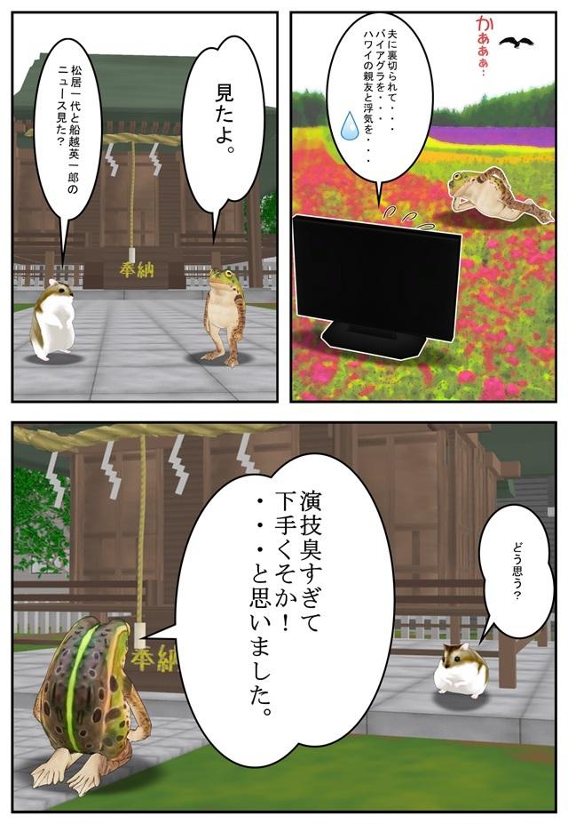 blog20170720_11_001.jpg