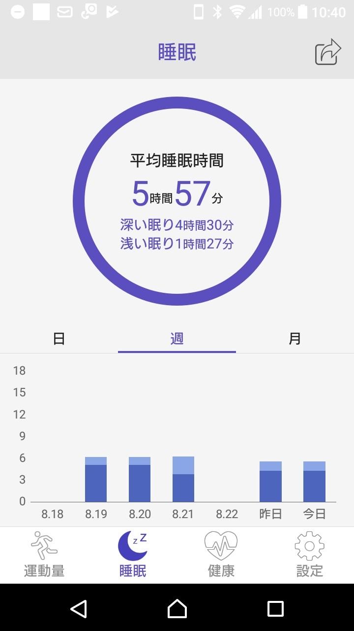 blog20170901_03.jpg