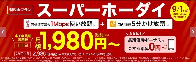 blog20170905_01.jpg
