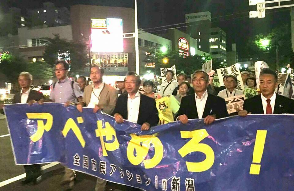 【stopあべ政治・守ろう憲法9条大集会】-2