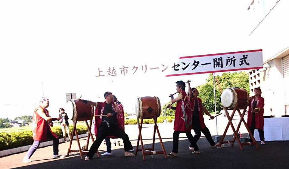 【上越クリーンセンター開所式典】-5