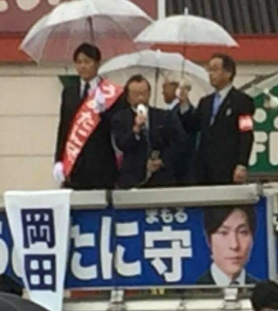 【梅谷守衆議院候補の街頭演説会 かに池交差点にて】-3
