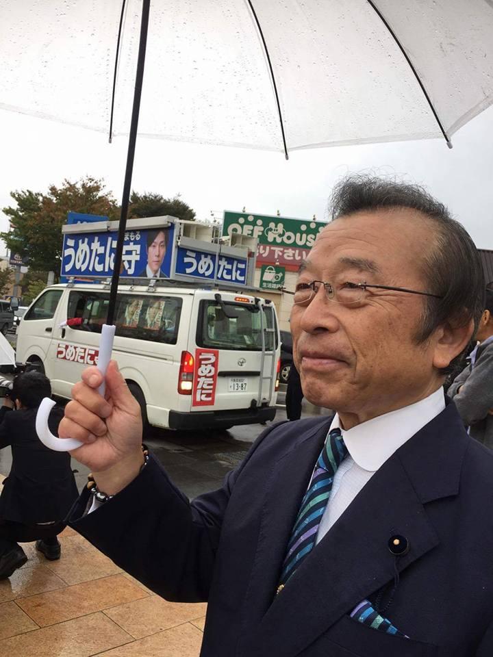 【梅谷守衆議院候補の街頭演説会 かに池交差点にて】-4