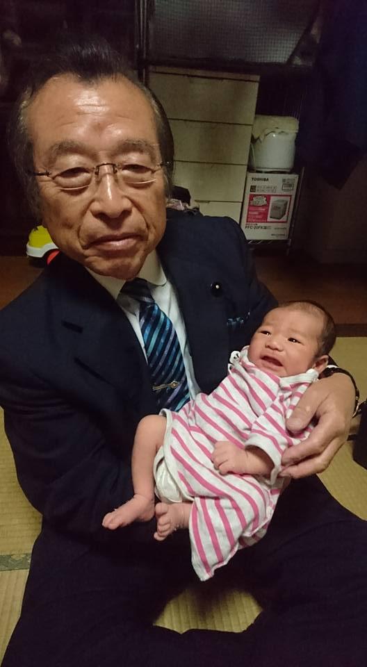 【5人目の孫誕生見舞い】-3