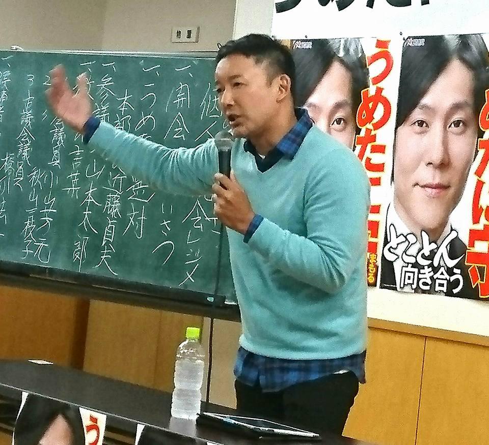 【衆院選最終盤・「山本太郎」参議院議員来越!】-1