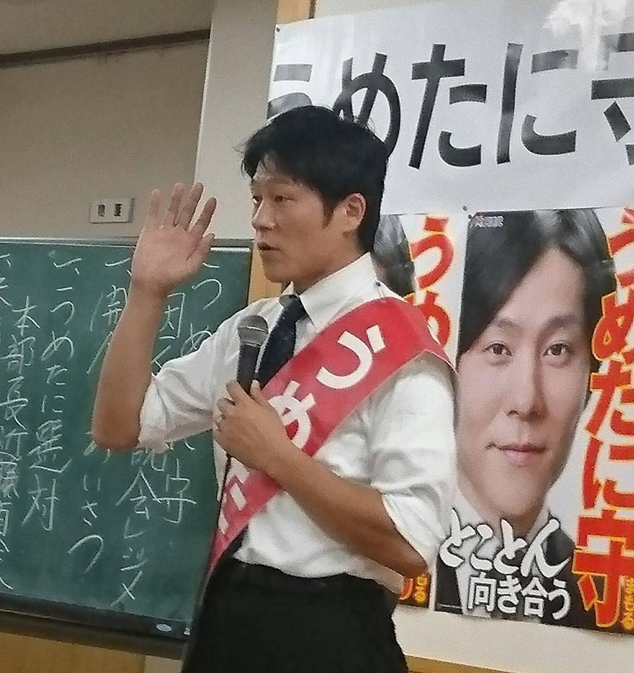 【衆院選最終盤・「山本太郎」参議院議員来越!】-2
