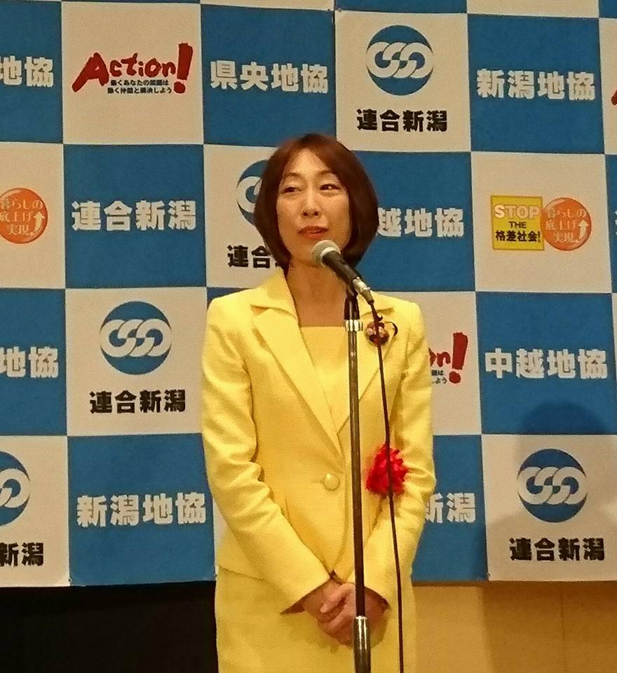 【連合新潟大会レセプション】-2
