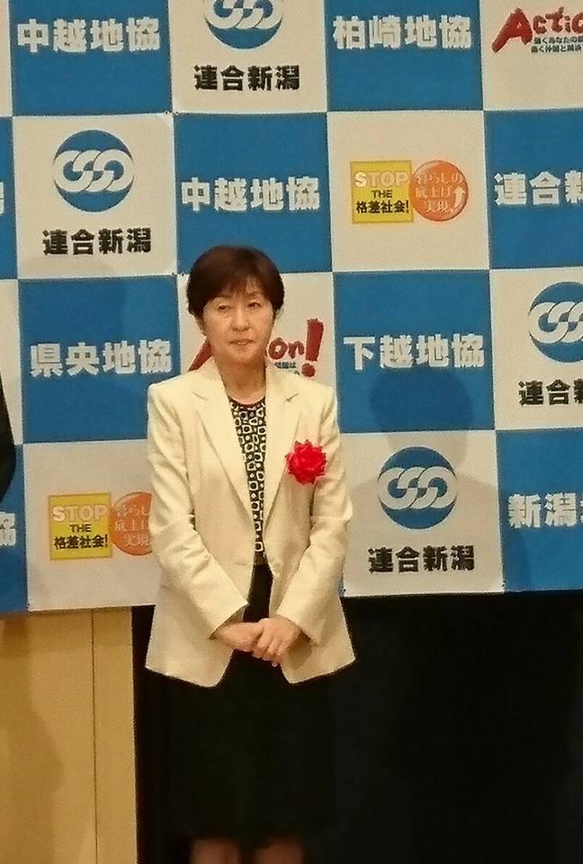 【連合新潟大会レセプション】-4