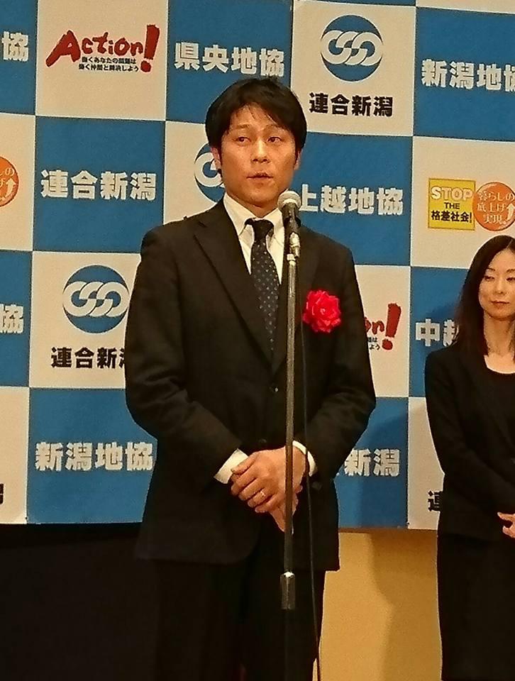 【連合新潟大会レセプション】-3