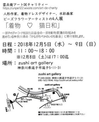 IMG_20181204_0002.jpg