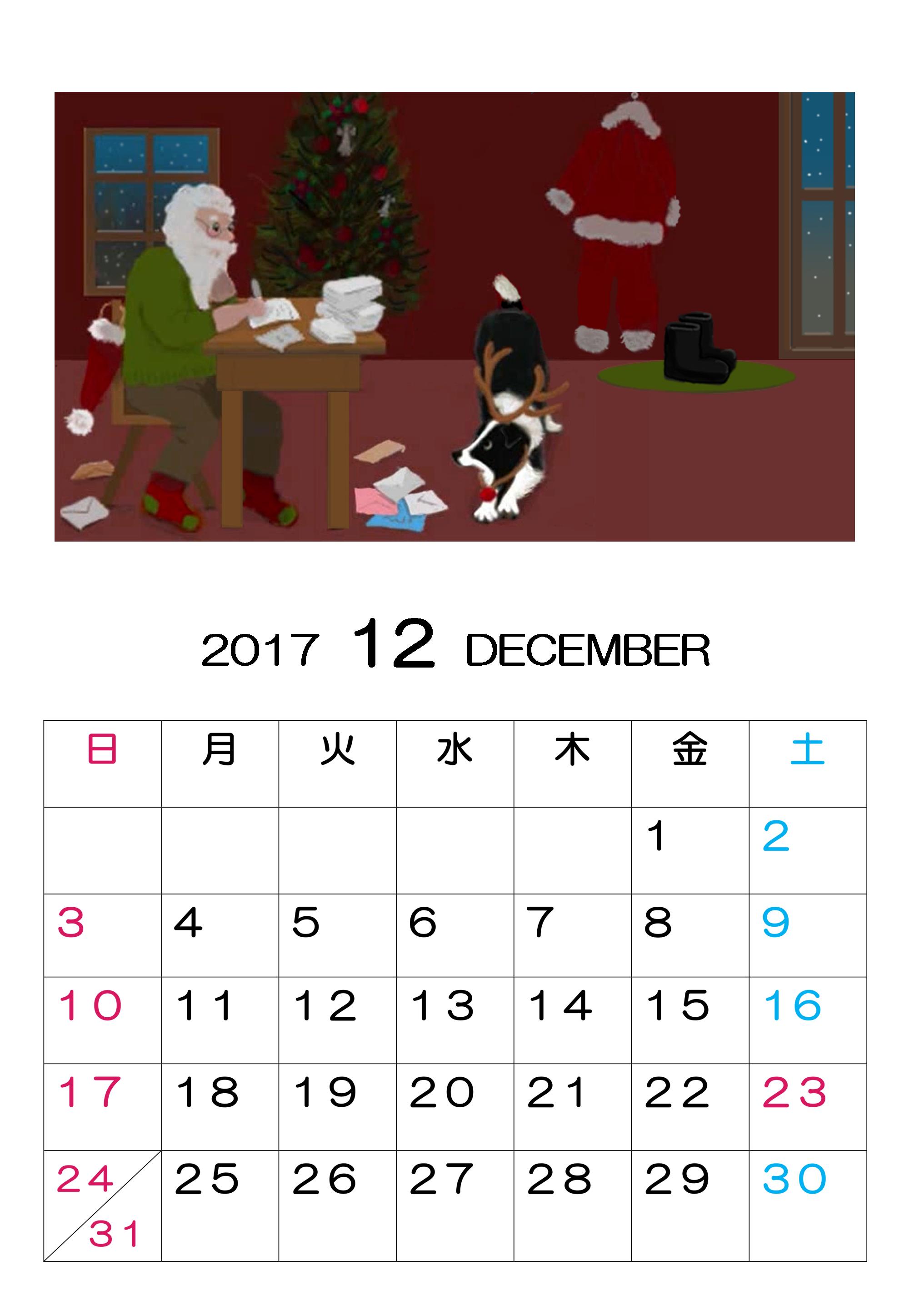 2017103016303506a[1]