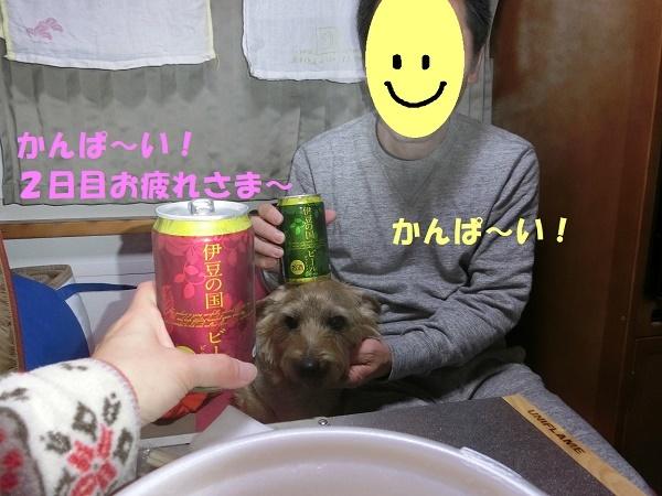2018_0104_184254-CIMG5792a.jpg