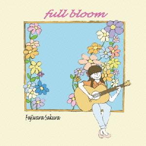 藤原さくら full bloom