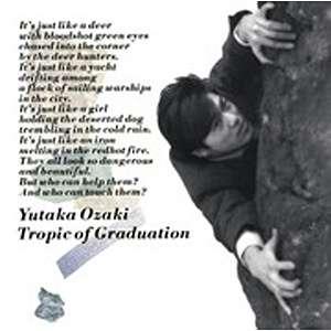 尾崎豊 回帰線 - TROPIC OF GRADUATION