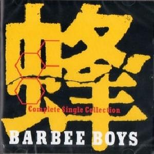 BARBEE BOYS 蜂