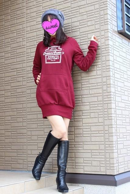 夢展望 パーカー (2)