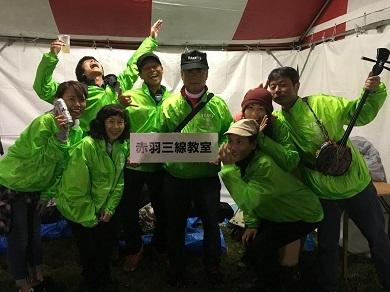 hanabikai_syugou.jpg