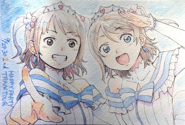 20170929_syuka.jpg