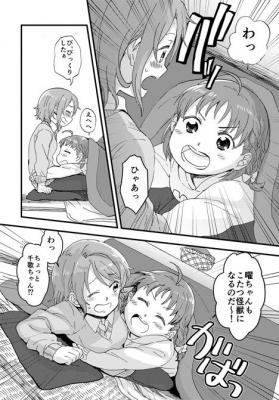fukutarou_003.jpg