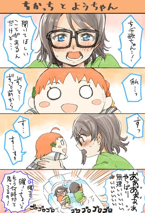 yochika34.jpg