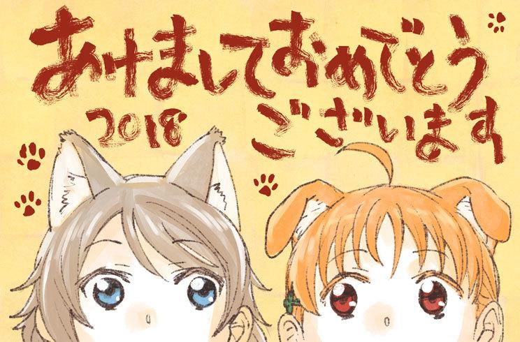 yochika38.jpg