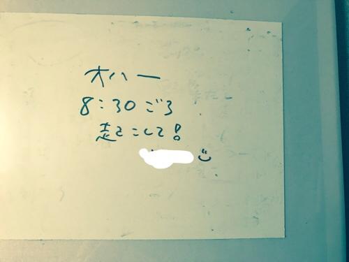 fc2blog_201708161049335ae.jpg