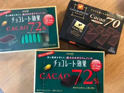 fc2blog_201709152304433e7.jpg